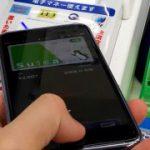 Apple PayのSuicaはセブンイレブンなどコンビニでチャージできます!
