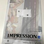 アメックスの会員報「IMPRESSION」が届きました!