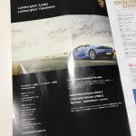 アメックスの会報誌にはランボルギーニの広告が載っている!