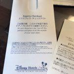 ディズニーホテルでは「エクスプレスチェックアウト」を絶対に利用してください!