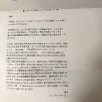 アメックスから限度額をお知らせしてくれる手紙が届きました!