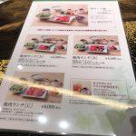 京都の叙々苑游玄亭ではアメックスが利用出来ます。