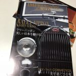 IMPRESSION GOLDでラリーニッポンの特集が掲載されました。