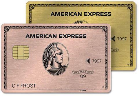 アメックスのローズゴールドカード
